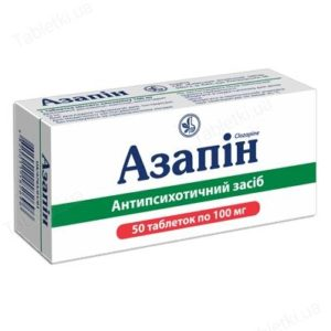 Azapin (Clozapine) tablets 0.1g. №50