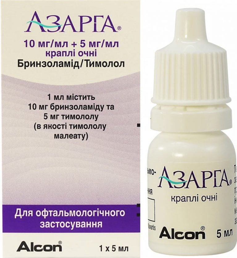 Azarga (brinzolamid, timolol) eye drops 5 ml.