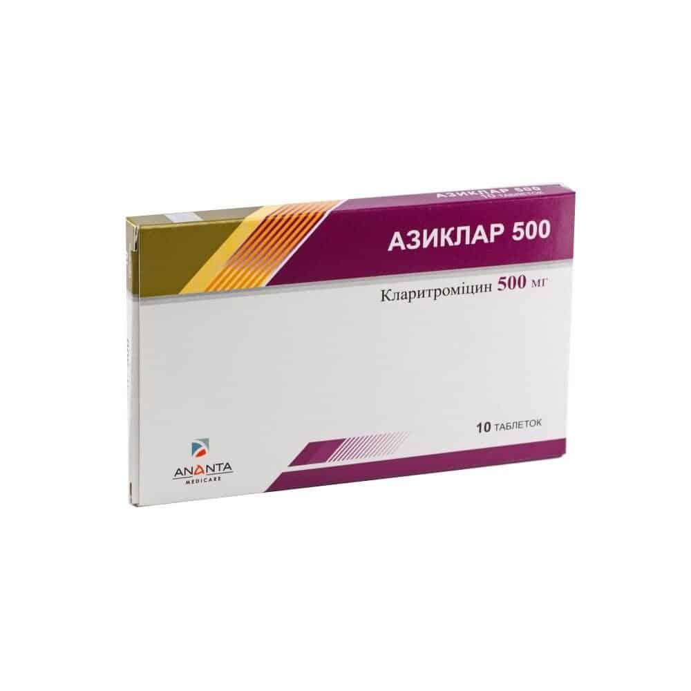 Aziclar 500 (clarithromycin) coated tablets 500 mg. №10