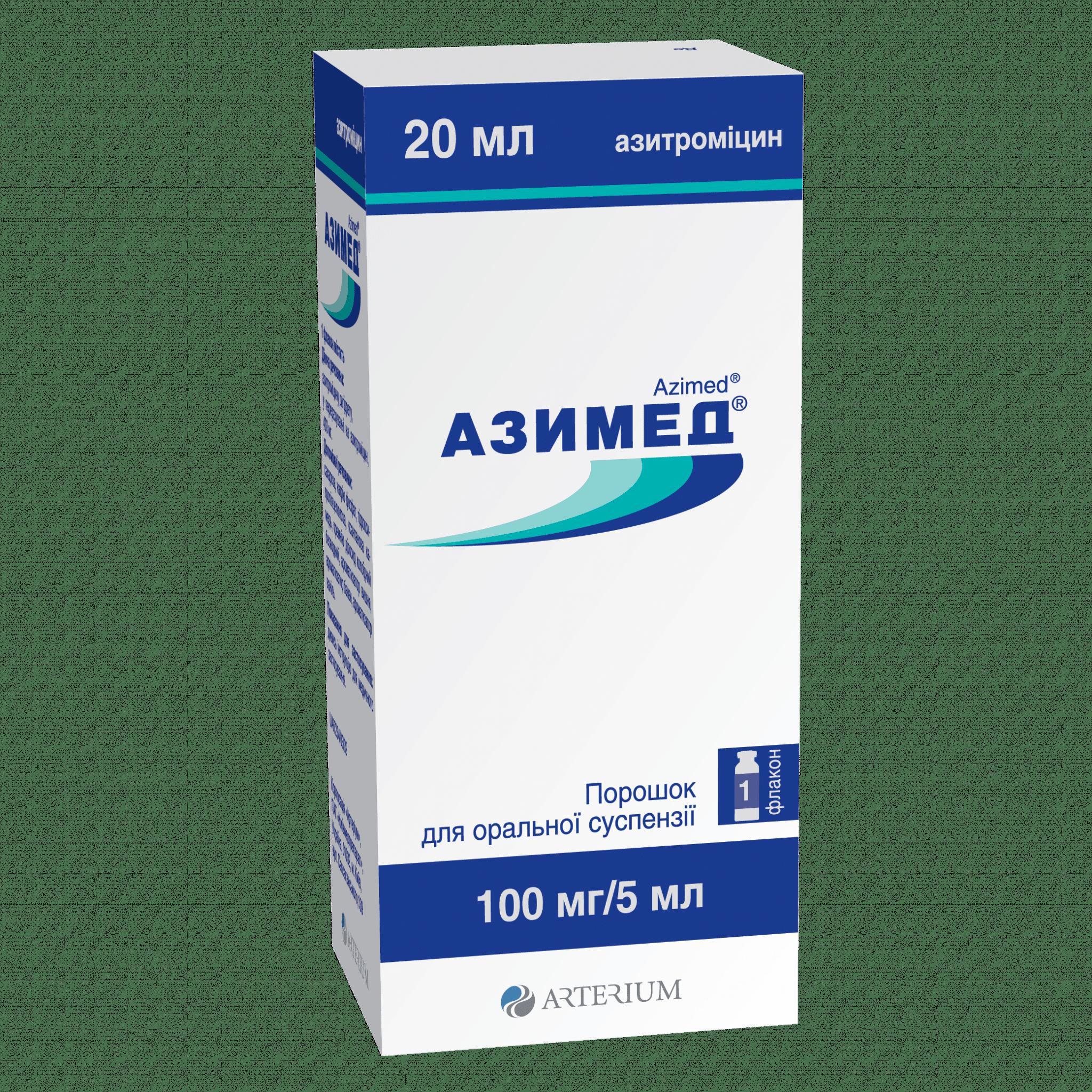 Azimed (azithromycin) powder for suspension 100 mg/5 ml. 20 ml. vial