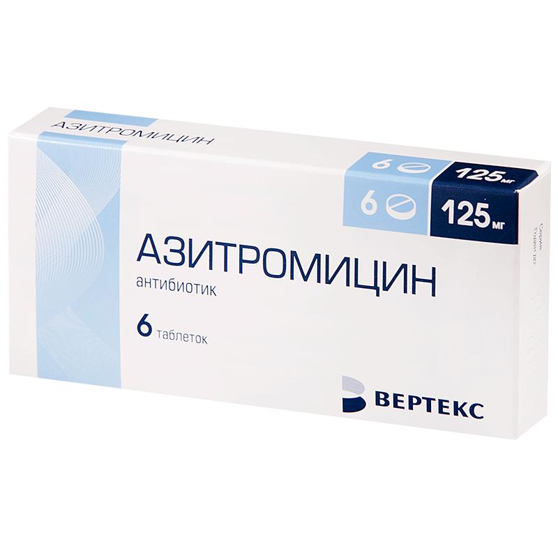 Azitromicin (azithromycin) capsules 125 mg. N6