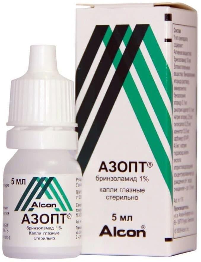 Azopt (brinzolamid) eye drops 1% 5 ml.