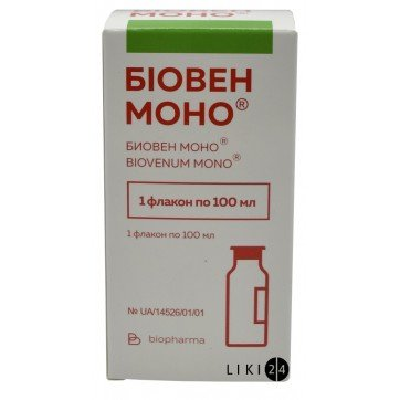 Bioven Mono (Human normal immunoglobulin) solution for injections 100 ml. vial №1