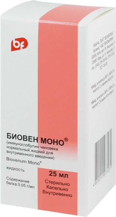 Bioven Mono (Human normal immunoglobulin) solution for injections 25 ml. vial №1