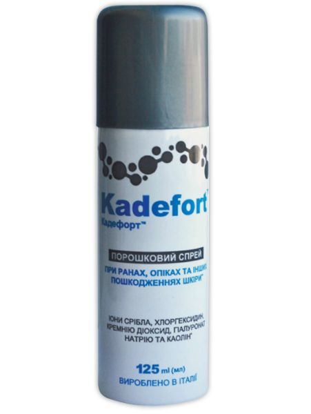 Cadefort (kaolin) powder spray 125 vial with raspіl.