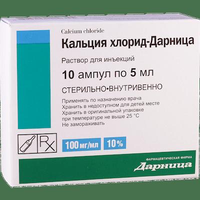 Calcium Chloride (calcium chloride) ampoules 10% 5 ml. №10