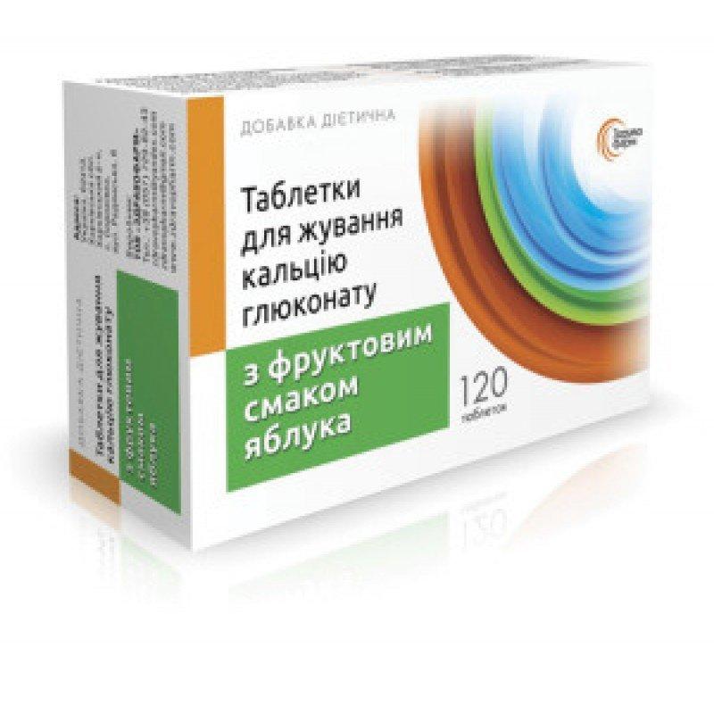 Calcium gluconate (calcium gluconate) chewing tablets №120