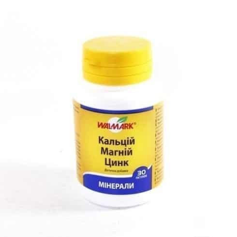 Calcium magnesium zinc (Calcium) tablets №30 vial