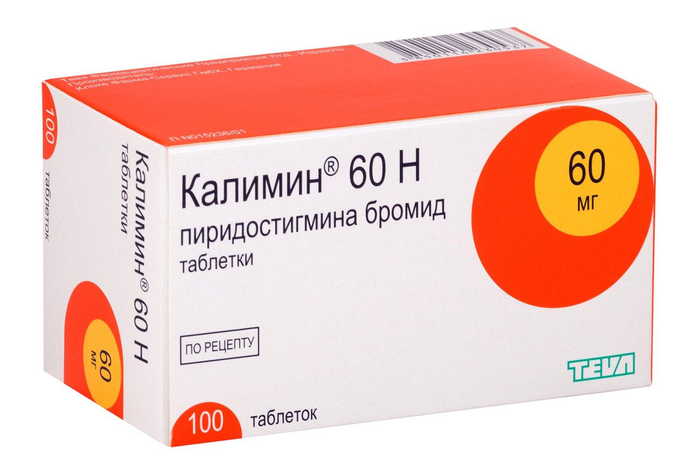 Calimin-60 H (pyridostigmine bromide) tablets №100 vial