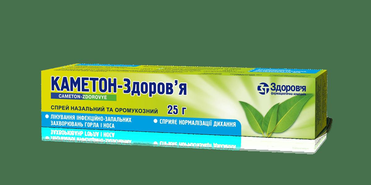 Cameton (chlorobutanol hemivydrate) nasal spray 25 g.