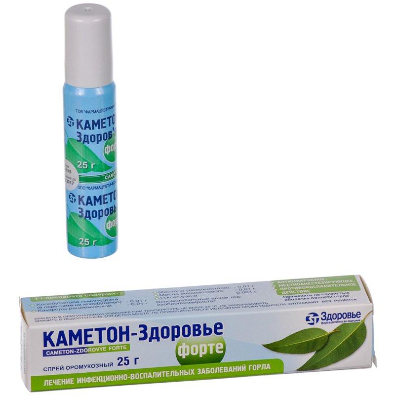 Cameton forte (chlorobutanol hemivydrate) nasal spray 25 g.