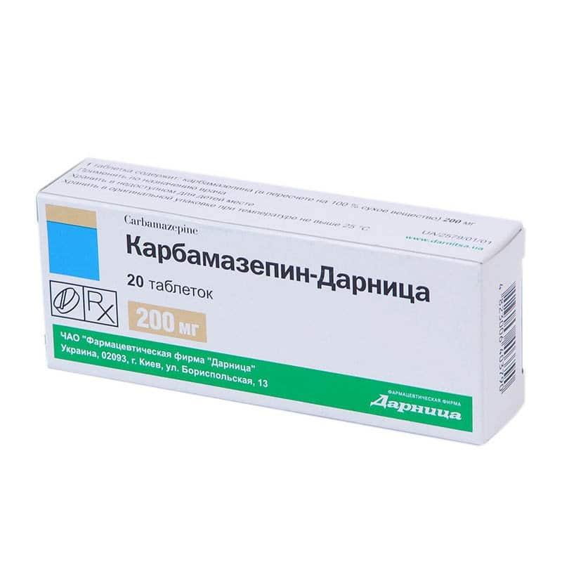 Carbamazepin (carbamazepine) tablets 0.2 g. №20