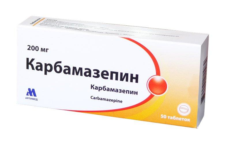 Carbamazepin (carbamazepine) tablets 0.2 g. №50