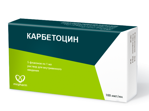 Carbetocin (karbetotsin) solution for injections 100 mcg/ml. 1ml. №5 vial