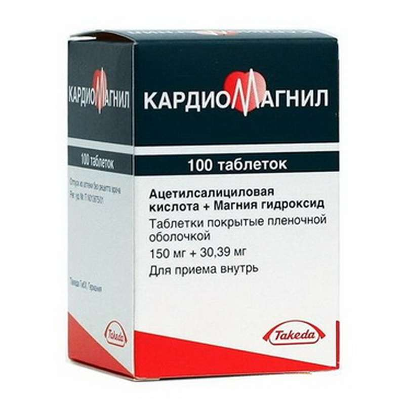 Cardiomagnyl forte (Acetylsalicylic acids) coated tablets 150 mg. №100 vial