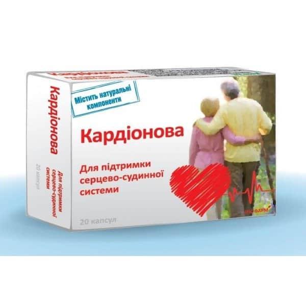 Cardionova (Common hawthorn) capsules №20