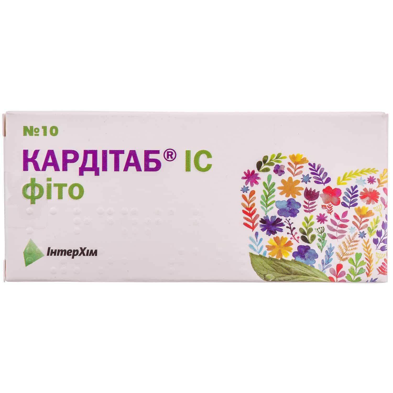 Carditab Fito (Extractum Valerianae siccum) coated tablets №10