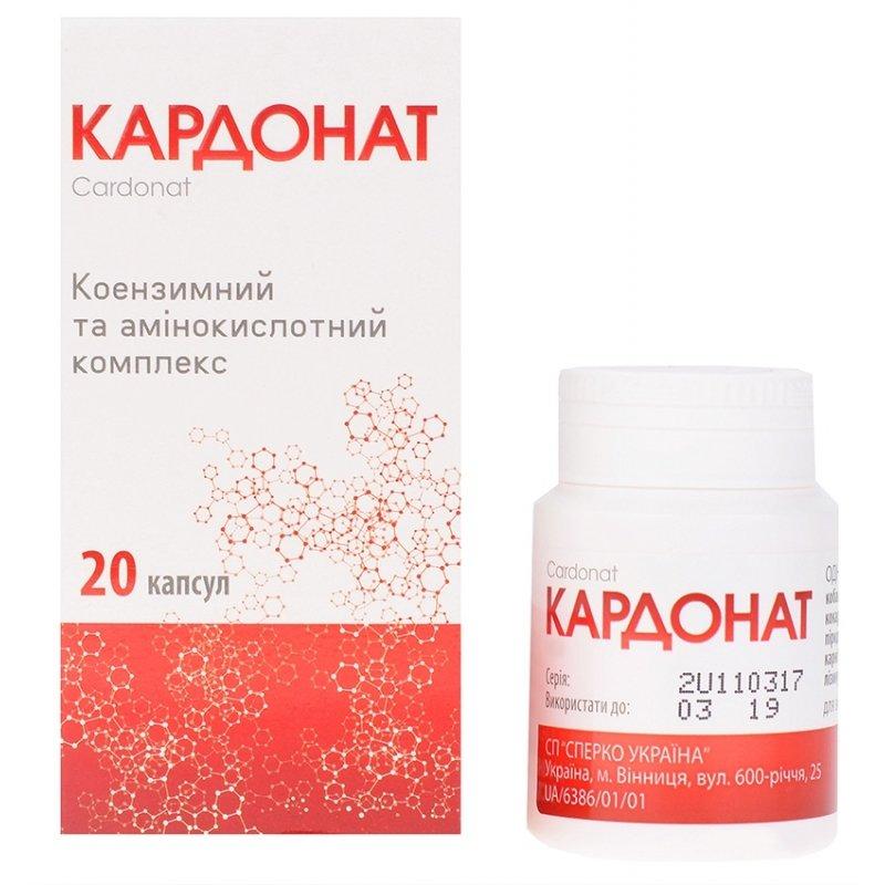 Cardonat (L-Carnitine) capsules №20