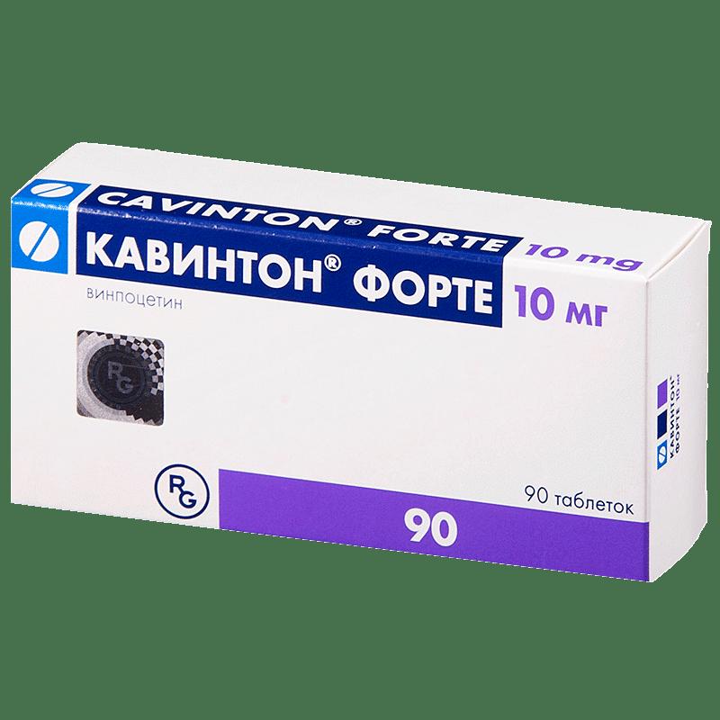 Cavinton forte (vinpocetin) tablets 10 mg. №90