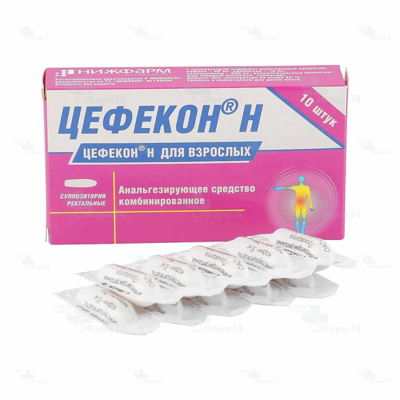 Cefecon N (salicylamide) suppositories №10