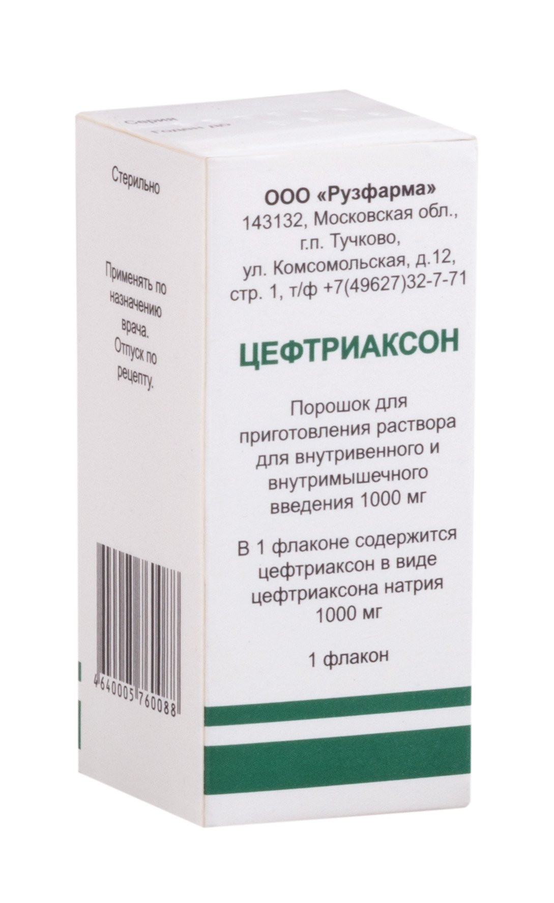 Ceftriaxon (ceftriaxone) powder for solution for injections 1g. №1 vial
