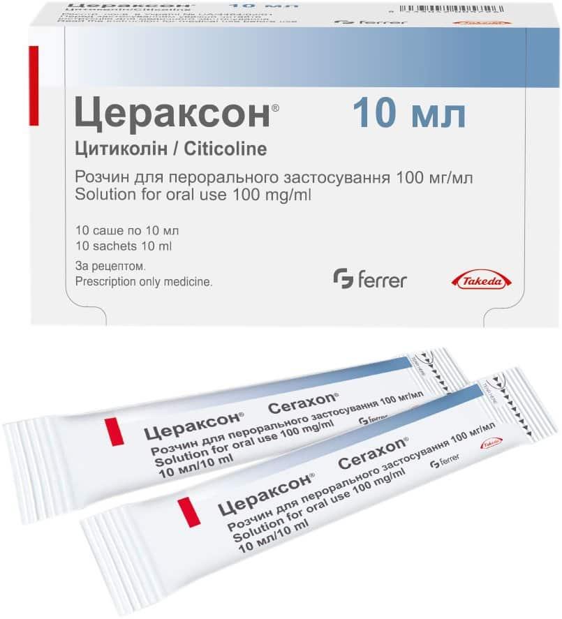Ceraxon (cytokoline) oral solution 100 mg/ml. sachet 10 ml. №10