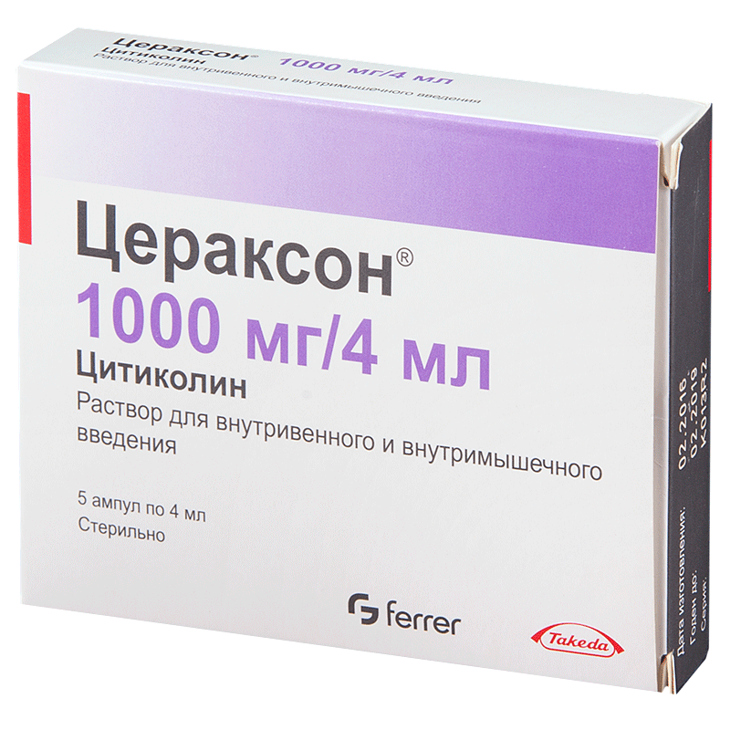 Ceraxon (citicoline sodium) solution for injections ampoules 1000 mg. 4 ml. №5