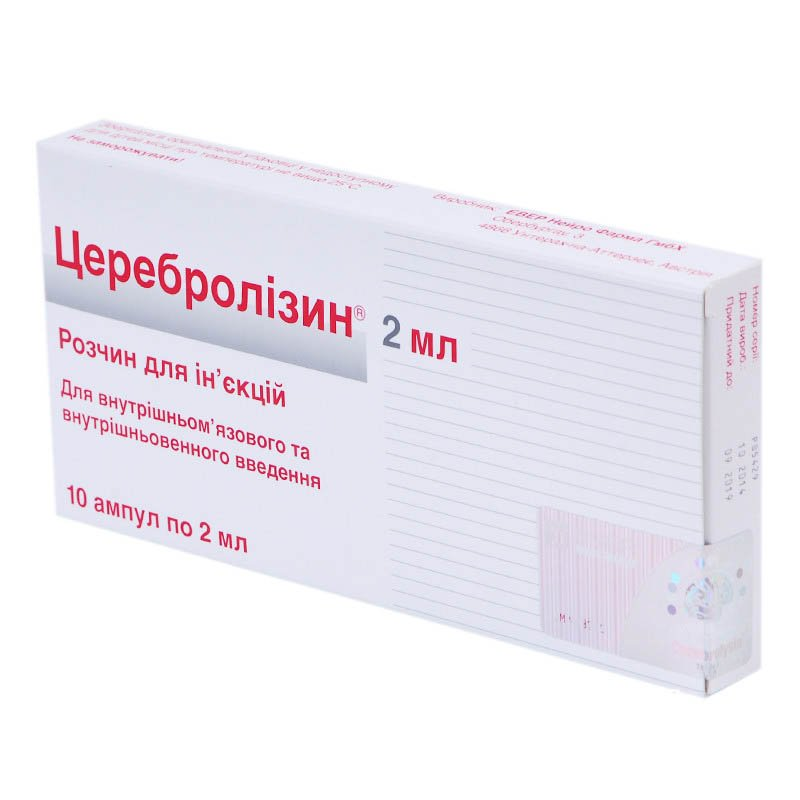Cerebrolysin (cerebrolysin concentrate) solution for injections 215.2 mg/ml. 2 ml. ampoules №10