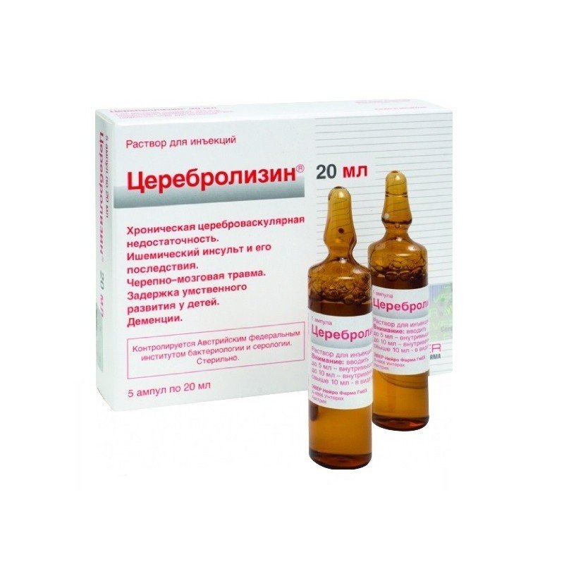 Cerebrolysin (cerebrolysin concentrate) solution for injections 215.2 mg/ml. 20 ml. ampoules №5