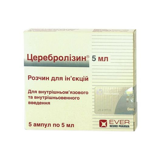 Cerebrolysin (cerebrolysin concentrate) solution for injections 215.2 mg/ml. 5 ml. ampoules №5