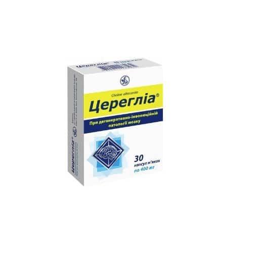 Cereglya (choline alfoscerate) soft capsules 400 mg. №30