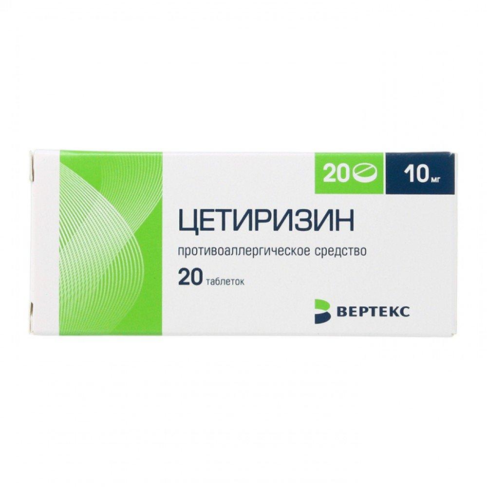 Cetirizine coated tablets 10 mg. №20
