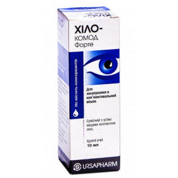 Chilo-Comod forte eye drops 2 mg/ml. 10 ml. №1