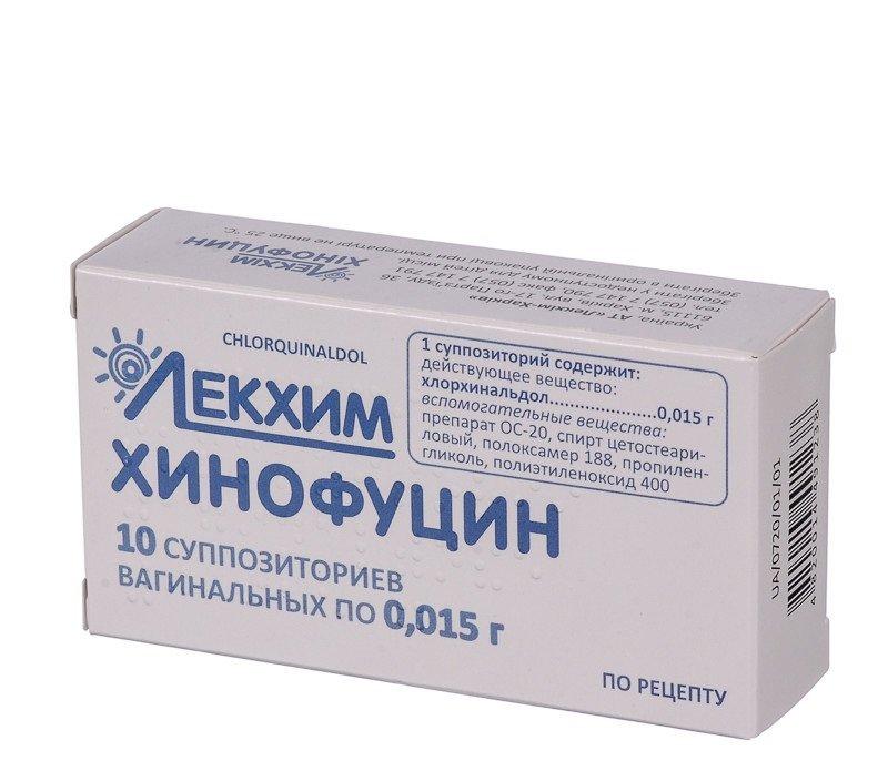 Chinofucin (hlorhinaldol) vaginal suppositories 0.015 g. №10