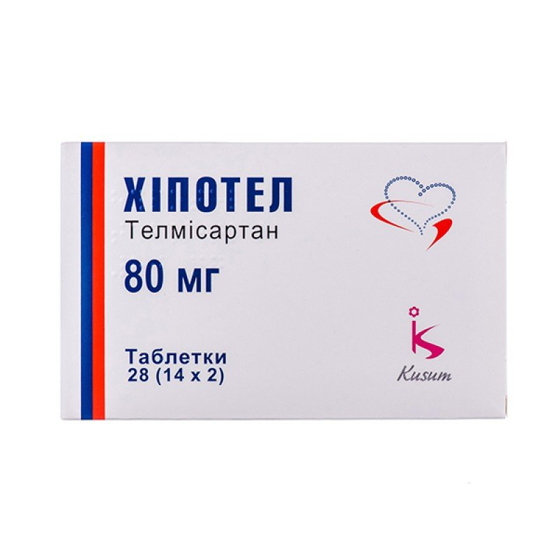 Chipotel (telmisartan) tablets 80 mg. №28