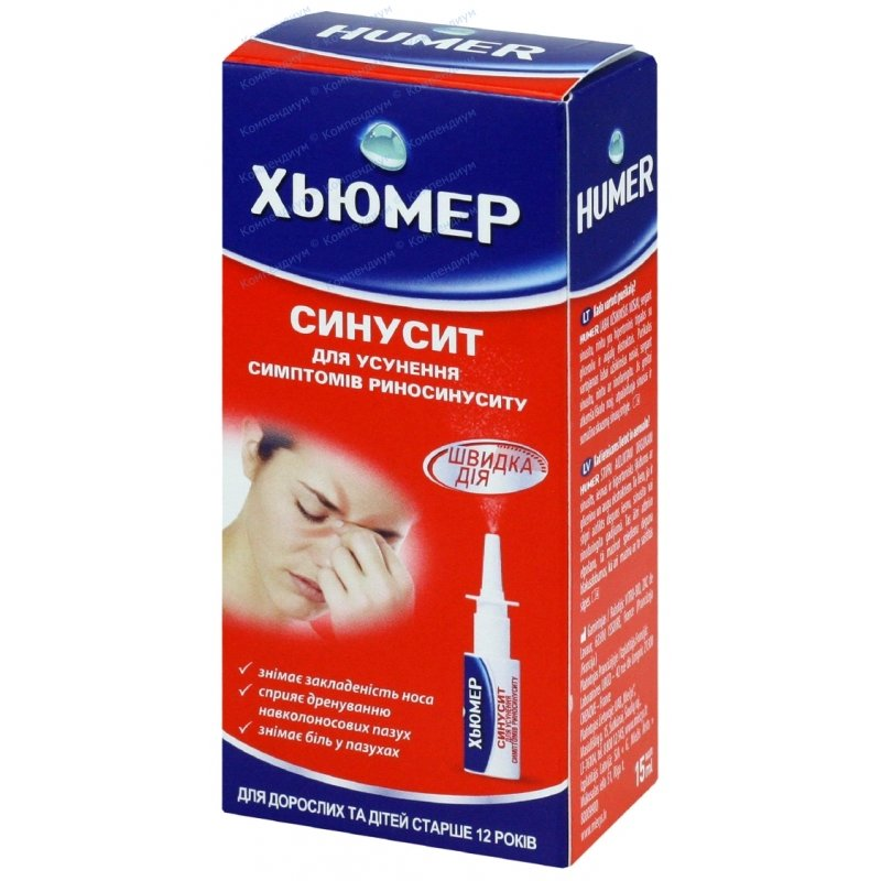 Chiumer Sinusit (glycerin) nasal spray 15 ml.