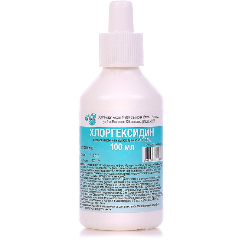 Chlorhexidine solution 0.05% 100 ml. Vial