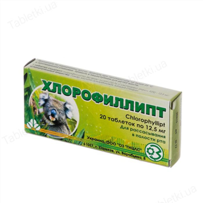 Chlorophyllipt (chlorophyllin) tablets 0.0125 №20