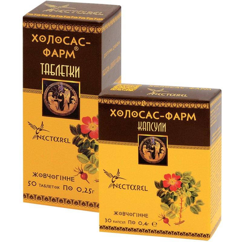 Cholosas-farm tablets 0.25 g. №50