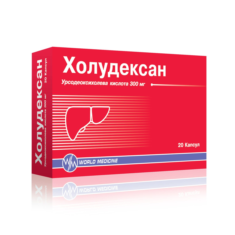 Choludexan (ursodeoxycholic acid) capsules 300 mg. №20
