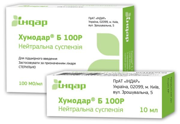 Chumodar B (insulin) 100R suspension 100 IU 10 ml. №1