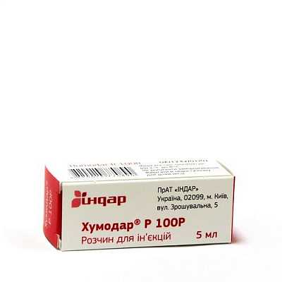 Chumodar B (insulin) 100R suspension 100 IU 5 ml. №1 vial