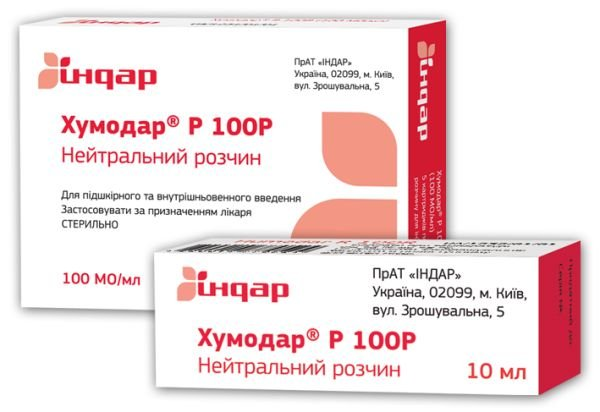 Chumodar P 100R solution for injections 100 IU 10 ml. №1