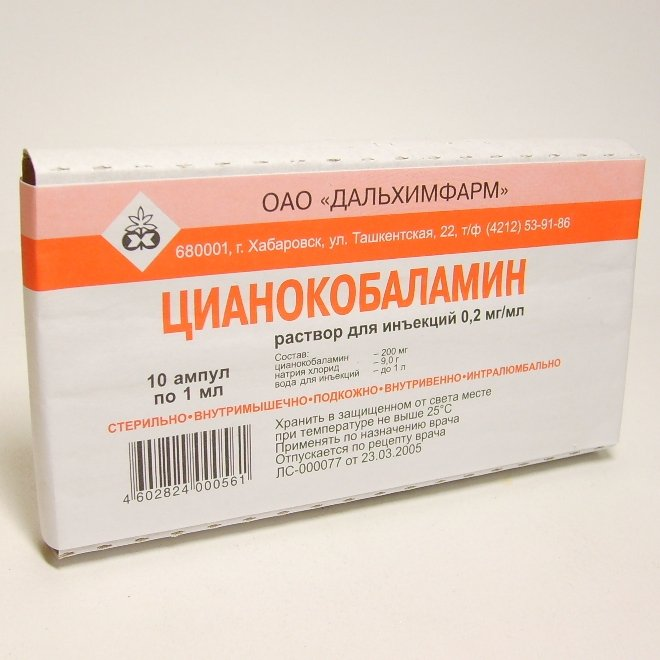 B12 (cyanocobalamin) solution for injections ampoules 0.02% 1ml. №10