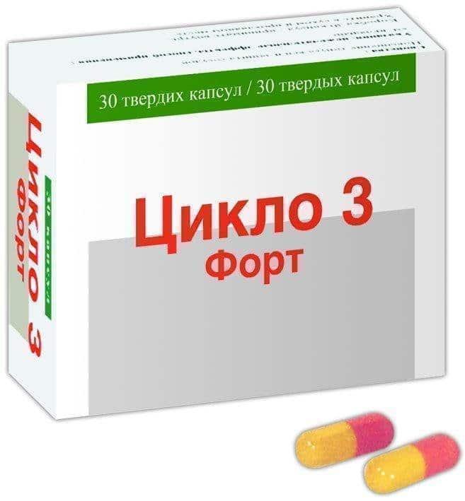 Ciclo 3 forte (ruscus aculeatus) capsules №30