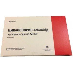 Ciclosporin Alcaloidsoft (ciclosporin) capsules 50 mg. №50