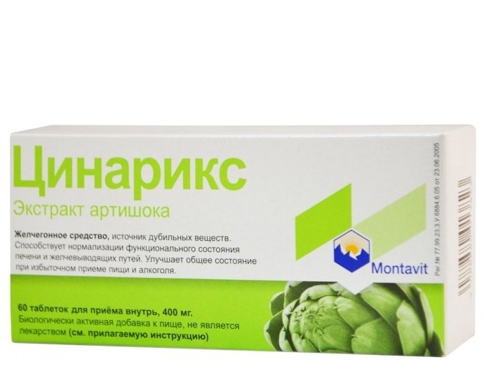 Cinarix (liquid artichoke extract) coated tablets 55 mg. №60