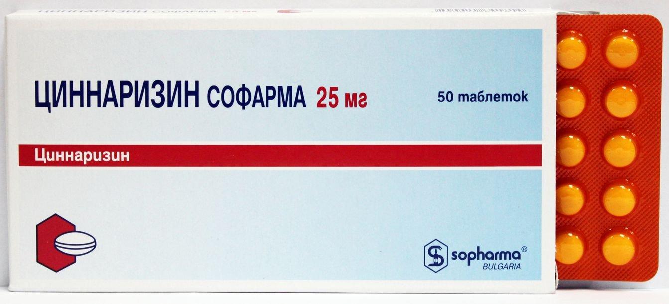 Cinnarizin Sofarma (Cinnarizinum) tablets 25 mg. №50