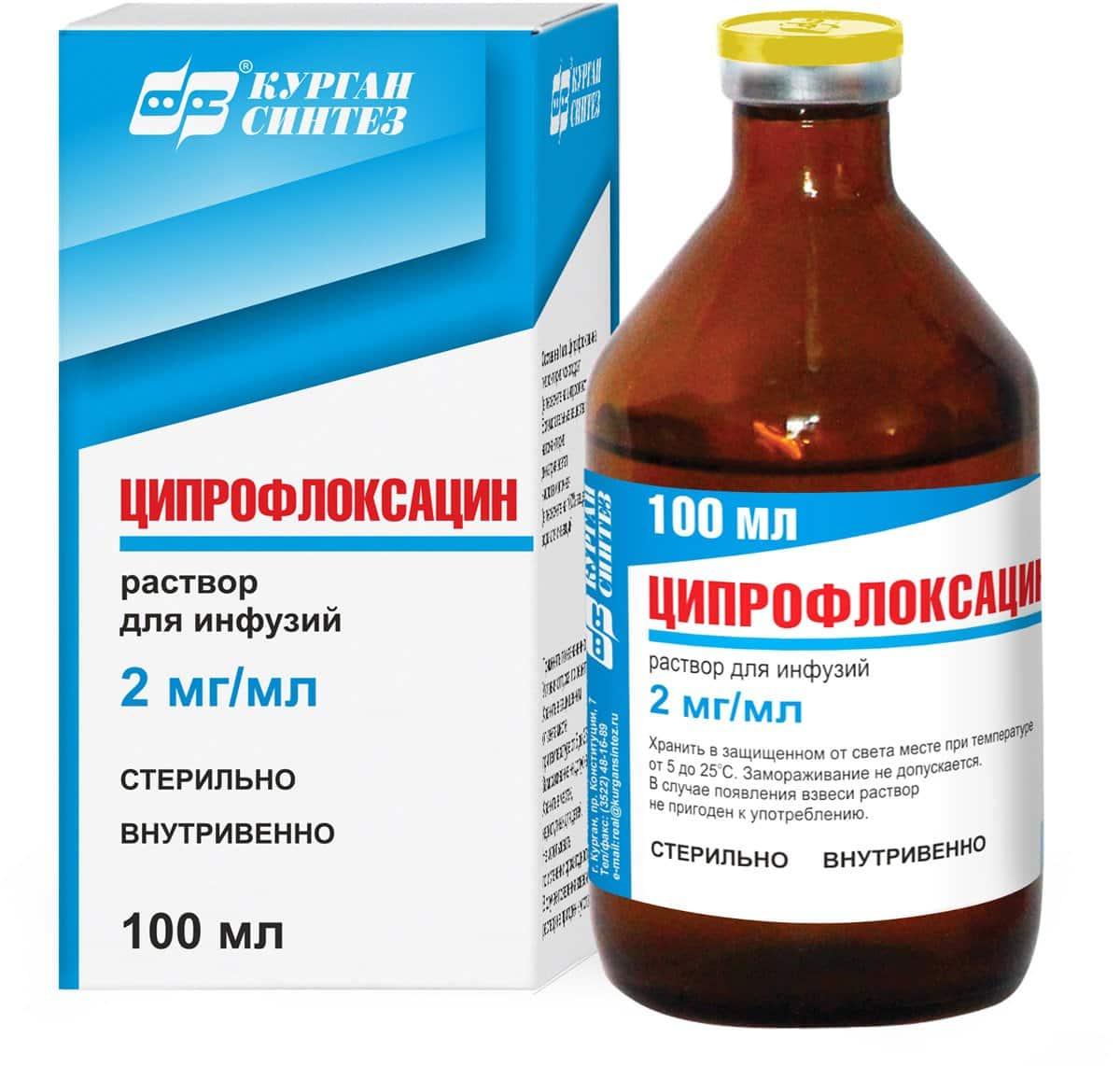 Ciprofloxacin solution 0.2% 100 ml.