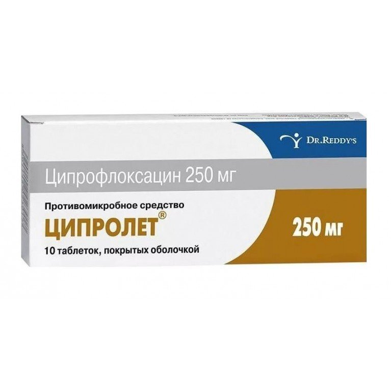 Ciprolet (ciprofloxacin) coated tablets 250 mg. №10